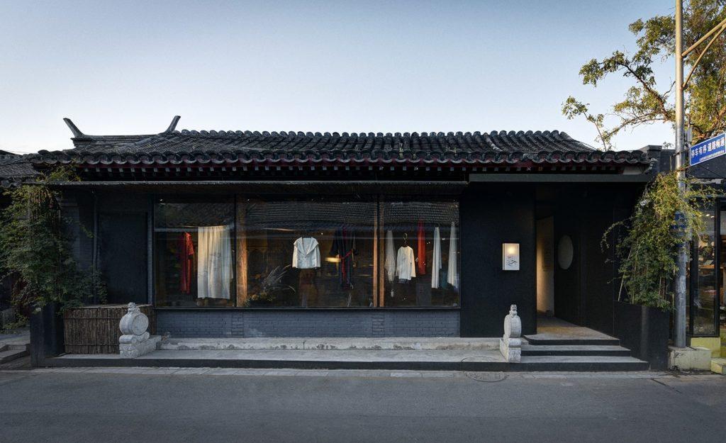 Tanzo Space Design | Hutong Quartet | CentralDesign magazine - 8